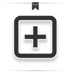 hospital icon on white background vector image