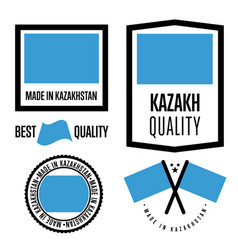 Kazakhstan quality label set for goods vector