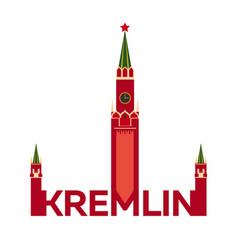 Kremlin logo flat design moscow kremlin vector