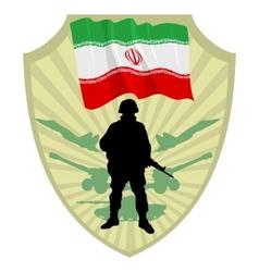 Army of Iran vector image vector image