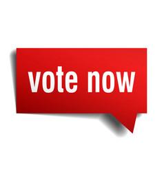 Vote now red 3d speech bubble vector