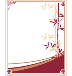 Oriental - Chinese - Template Frame vector image
