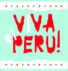 flat fiestas patrias design card with text fiestas vector image