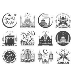 ramadan kareem and eid mubarak muslim icons vector image