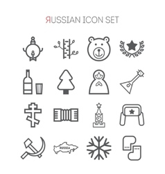 Set of russian icons for web design sites vector image