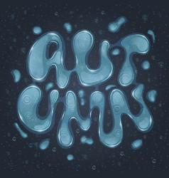 autumn season lettering vector image vector image