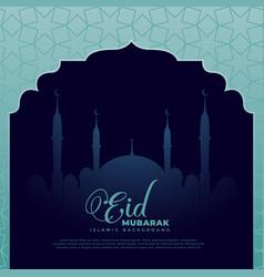 Eid mubarak festival holiday background vector