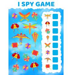 i spy kids game with kites in blue sky vector image