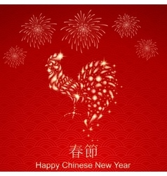 Happy Chinese new year 2017 card with Gold Rooster vector image vector image