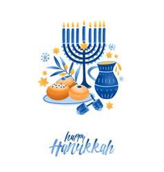 hanukkah symbols flat vector image