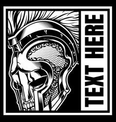 Head skull wit helmet gladiator vector