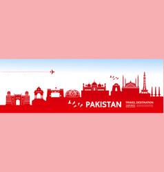 pakistan travel destination vector image