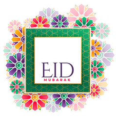 Eid mubarak islamic greeting background vector