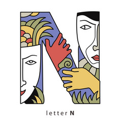 Letter n with mask vector