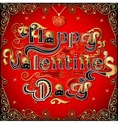 ornaments for Valentines Day vector image vector image