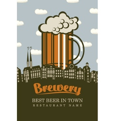 Brewery vector image