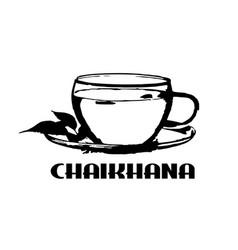 cup fragrant tea vector image