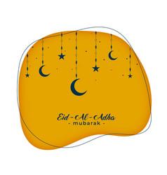 eid al adha mubarak moon and star greeting vector image