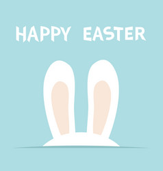 Happy easter rabbit bunny ears hidden head face vector
