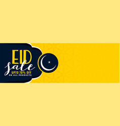 Stylish eid sale banner with text space vector