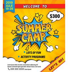 Summer camp invitation banner vector