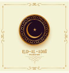 eid al adha mubarak decorative background vector image