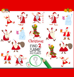 Find two same santa claus characters game for kids vector