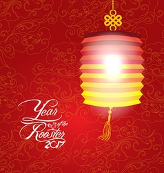 Oriental Chinese New Year Element Design vector