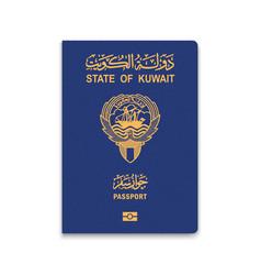 Realistic 3d passport vector