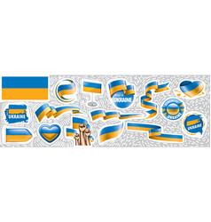 Set national flag ukraine in vector