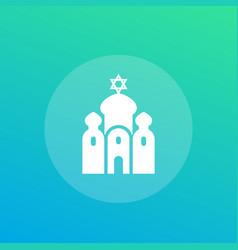 Synagogue icon vector