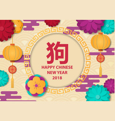 a poster of a happy chinese new year a hieroglyph vector image