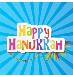 Happy Hanukkah Jewish Holiday Background vector image vector image