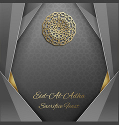 3d Eid al Adha greeting cardinvitation islamic vector