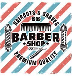 barbershop and hairdressing service emblem vector image