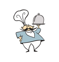 chef hold tray food vector image