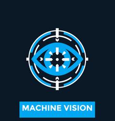 Machine vision logo concept vector