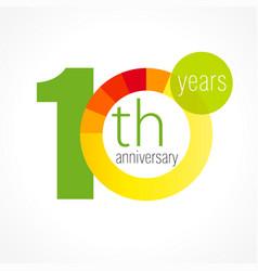 10 anniversary chart logo vector image