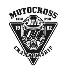 Motocross championship vintage black emblem vector