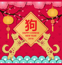 chinese new year 2018 poster a hieroglyph vector image vector image