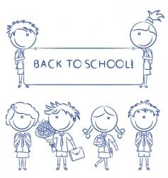 Cheerful cute school kids wit vector