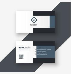 Elegant geometric gray business card design vector