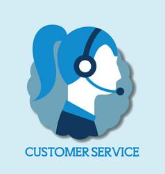 people customer service vector image