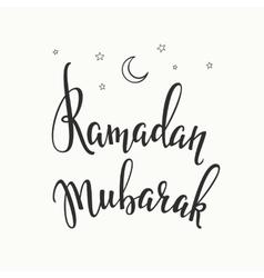 Ramadan Mubarak typography vector