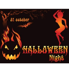 Halloween Party template vector image