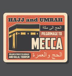 islam religious pilgrimage to mecca retro poster vector image