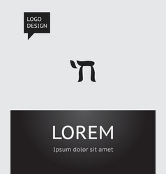 of religion symbol on vector image