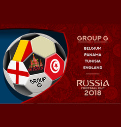 russia world cup design group g vector image