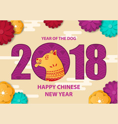 chinese new year 2018 poster with a picture of vector image