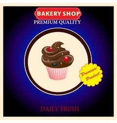 Retro Style Bakery vector